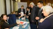 Очередная Конференция Российского Авторского Общества