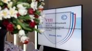 VIII Международный форум «Интеллектуальная собственность — XXI век». День Артиста и Автора